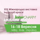 InterCHARM-Україна та Pro Beauty Expo